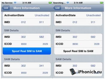 Разблокировка iPhone на любой iOS в том числе iPhone 4S)