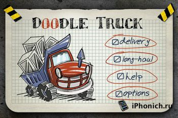 Doodle Truck на iPhone