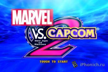 Игра MARVEL VS. CAPCOM 2 для iPhone и iPad