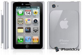 iPhone nano в этом году