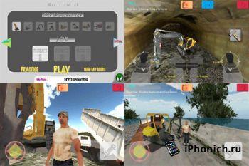 Игра Excavator для iPhone