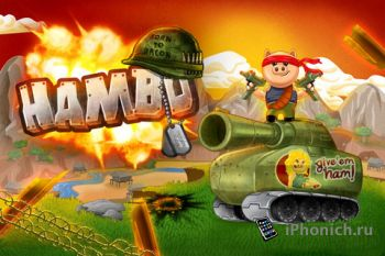 Игра для iPhone Hambo