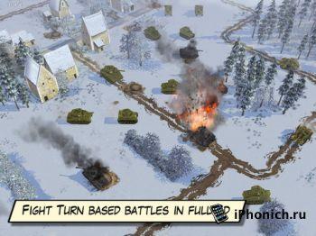 Battle Academy - Стратегия №1 для iPad