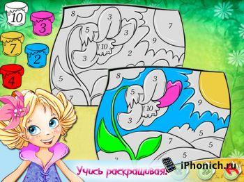 Детская игра  «Дюймовочка - интерактивная книга с играми» для iPad и iPhone