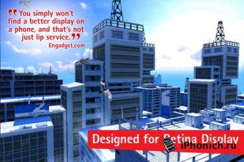 Mirror's Edge™ - мультиплатформенная  игра в жанре action-adventure