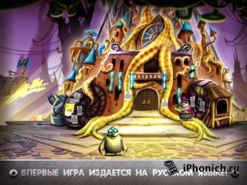Промокоды к игре «Город Тайн» для iPhone и iPad!
