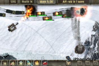 Defense zone iPhone