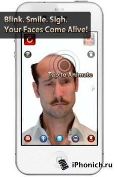 Baldify на iPhone