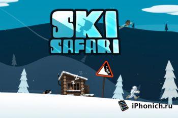 Ski Safari - новая аркадная игра на iPhone и iPad