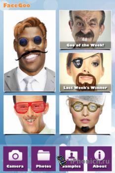FaceGoo на iPhone и iPad
