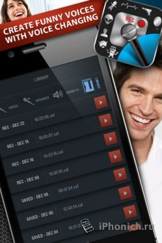 Voice Changing™ на iPhone
