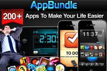 200+ in 1 : AppBundle! - на все случаи жизни