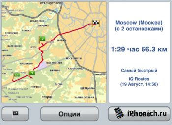 TomTom Россия -  Навигация TomTom для iPhone / iPad