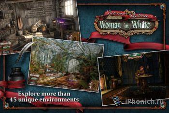 Victorian Mysteries™: Женщина в белом на iPhone