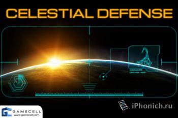 Celestial Defense - Эпическая оборона в 3D!