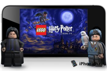 LEGO Harry Potter: Years 1-4 для iPhone / iPad
