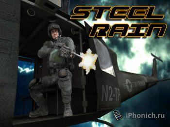 Steel Rain на iPhone и iPad