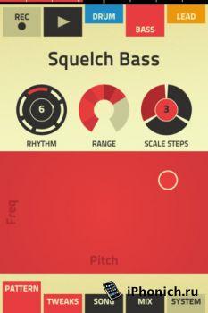 Figure - создаем музыку на iPhone