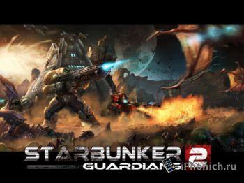 StarBunker:Guardians2 HD - лучшая TD iPad игра 2011.