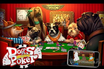 Dogs Playing Poker - собачий покер для iPhone
