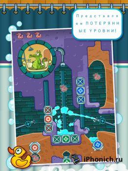 Крокодильчик Свомпи - Теперь в игре более 350 уровней