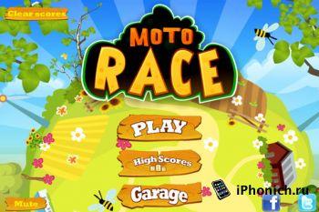 Moto Race для iPad и iPhone
