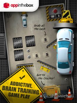 Головоломка Car Crusher для iPhone и iPad