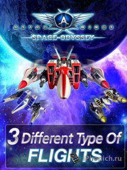 Шутер Space Odyssey Plus iPhone и iPad