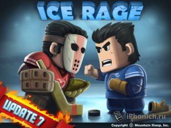 Ice Rage для iPhone и iPad