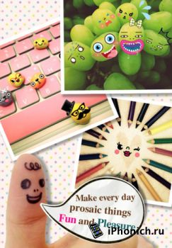 FingerFace для iPhone / iPod