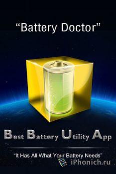 Аккумуляторный доктор - Magic App для iPad и iPhone