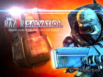 Защита замка Razor: Salvation - Защити свою родину.