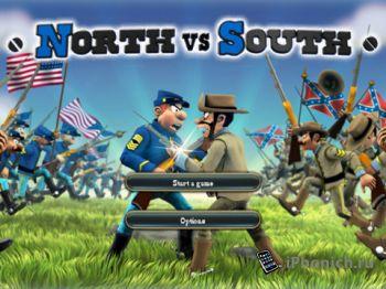 Стратегия The Bluecoats: North vs South
