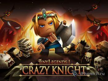 TinyLegends – Crazy Knight - 3D-экшн в реальном времени!