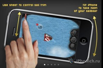 Caribbean Racing Sailing multiplayer на iPhone