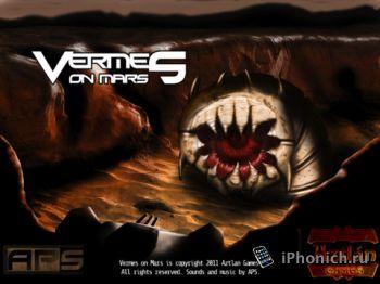Vermes on Mars - научно-фантастический шутер