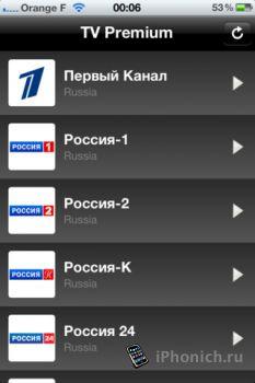TV Russia Premium - смотрим телек на iPhone и iPad