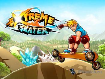 Extreme Skater - спортивная аркада