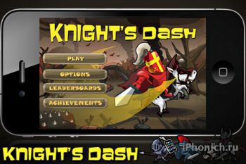 Игра для iPhone Knight's Dash