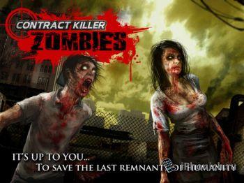 Contract Killer: Zombies - Наёмный Убийца: Зомби