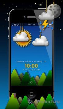 iPhone тема: Cardboard Cutout HD на Lockscreen