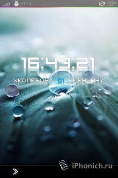Лучшая iPhone Тема: LS Clock Reflect