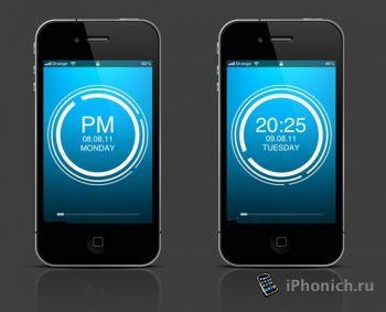 Лучшая iPhone тема - 2011: Lockscreen Circles