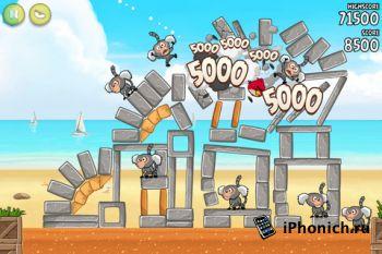 Angry Birds Rio - бесплатно полная версия