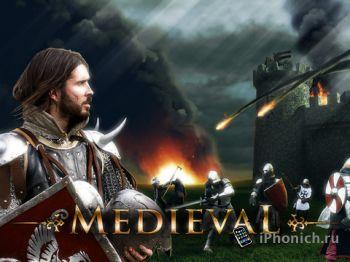 Medieval - прекрасно выполненная игра, которая затягивает