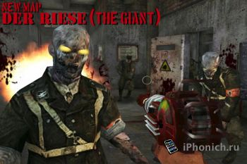 Call of Duty: Zombies iPhone