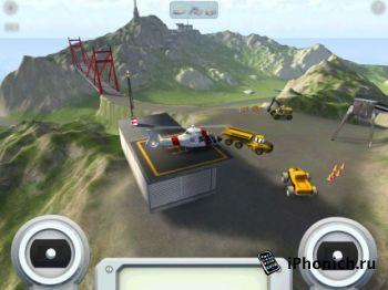 Симулятор Machine World для iPad / iPhone