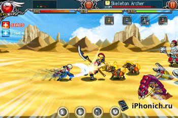 HYBRID 2: Saga of Nostalgia на iPhone