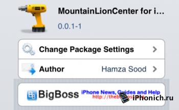 MountainLionCenter - уведомления для iPad, как в OS X Mountain Lion