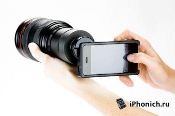 Apple запатентовала съемные объективы для iPhone